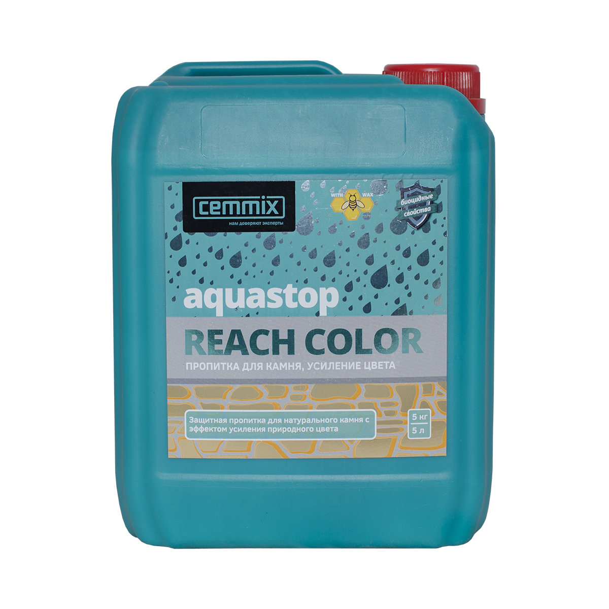AquaStop Reach Color