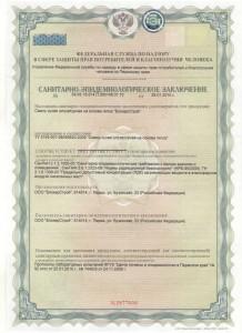 Документ о качестве бетонной смеси по госту 7473 2010 купить куб бетона гомель