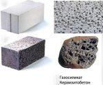 Керамзитобетонные блоки или газосиликатные что лучше – Керамзитобетонные блоки или газосиликатные что лучше